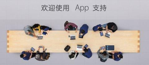 40天生死存亡 iOS App开发强制启用HTTPS